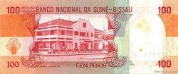 100 Pesos GUINÉE BISSAU  1983 P.06 SUP