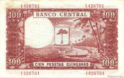 100 Pesetas Guineanas GUINÉE ÉQUATORIALE  1969 P.01 TTB+