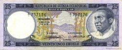 25 Ekuele GUINÉE ÉQUATORIALE  1975 P.04 TTB+