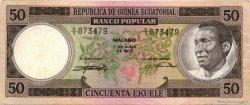 50 Ekuele GUINÉE ÉQUATORIALE  1975 P.05 TTB+