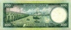 100 Ekuele GUINÉE ÉQUATORIALE  1975 P.06 TTB