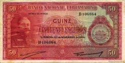 50 Escudos GUINÉE PORTUGAISE  1958 P.037a TTB