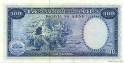 100 Escudos GUINÉE PORTUGAISE  1971 P.045a NEUF