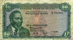 10 Shillings KENYA  1966 P.02a B