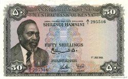 50 Shillings KENYA  1966 P.04a pr.NEUF