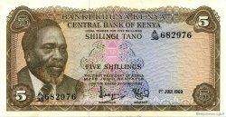 5 Shillings KENYA  1969 P.06a SPL