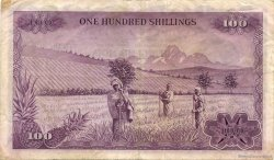 100 Shillings KENYA  1971 P.10b TTB