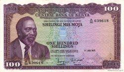 100 Shillings KENYA  1972 P.10c SUP