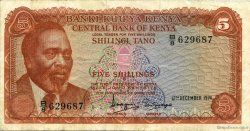 5 Shillings KENYA  1974 P.11a TTB