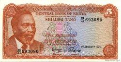 5 Shillings KENYA  1975 P.11b SPL