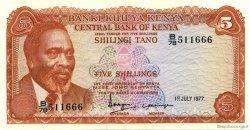 5 Shillings KENYA  1977 P.11d SUP