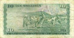 10 Shillings KENYA  1976 P.12b TTB