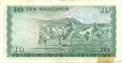10 Shillings KENYA  1977 P.12c TTB