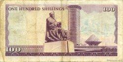 100 Shillings KENYA  1977 P.14d pr.TTB