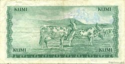 10 Shillings KENYA  1978 P.16 TTB