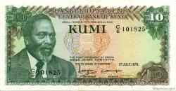 10 Shillings KENYA  1978 P.16 SUP