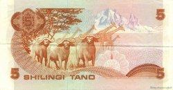 5 Shillings KENYA  1981 P.19a SUP