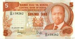 5 Shillings KENYA  1982 P.19b SPL