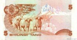 5 Shillings KENYA  1984 P.19c SUP
