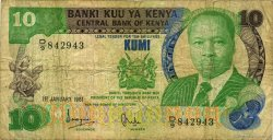 10 Shillings KENYA  1981 P.20a B+