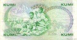 10 Shillings KENYA  1981 P.20a SUP