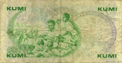 10 Shillings KENYA  1982 P.20b B+