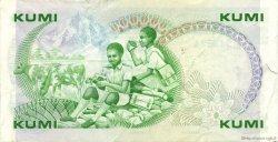 10 Shillings KENYA  1982 P.20b TTB