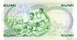 10 Shillings KENYA  1982 P.20b pr.NEUF