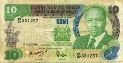 10 Shillings KENYA  1984 P.20c TB
