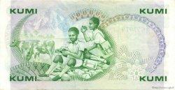 10 Shillings KENYA  1984 P.20c SUP