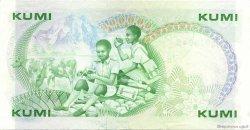 10 Shillings KENYA  1986 P.20e SUP