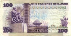100 Shillings KENYA  1980 P.23a TTB+