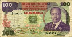 100 Shillings KENYA  1981 P.23b pr.TB