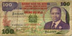 100 Shillings KENYA  1986 P.23d B