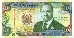 10 Shillings KENYA  1994 P.24f SUP