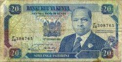 20 Shillings KENYA  1988 P.25a B