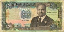 100 Shillings KENYA  1989 P.29a var pr.TB