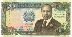 100 Shillings KENYA  1992 P.29c SUP+