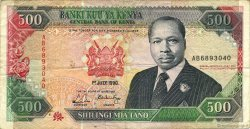 500 Shillings KENYA  1990 P.30c pr.TTB