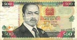 500 Shillings KENYA  1995 P.33 TTB