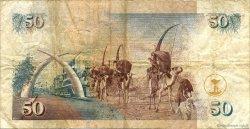 50 Shillings KENYA  2004 P.41a TB+