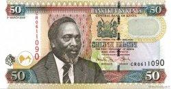 50 Shillings KENYA  2008 P.41var NEUF