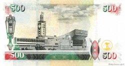 500 Shillings KENYA  2008 P.44var NEUF