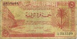 5 Piastres LIBYE  1951 P.05 B