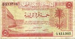 5 Piastres LIBYE  1951 P.05 TTB