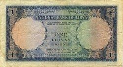 1 Pound LIBYE  1959 P.20 TB