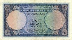 1 Pound LIBYE  1959 P.20 TTB