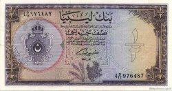 1/2 Pound LIBYE  1963 P.24 SUP