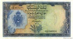 1 Pound LIBYE  1963 P.25 TTB