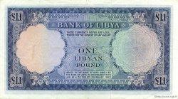1 Pound LIBYE  1963 P.25 SUP